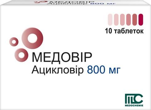 Медовір таблетки 800 мг 10 шт