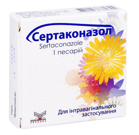 Сертаконазол песарії 300 мг 1 шт