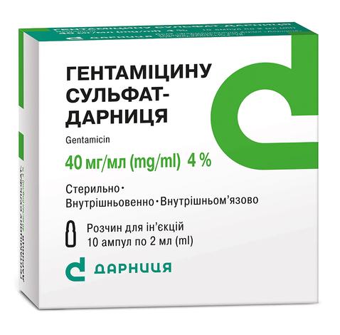 Гентаміцину сульфат Дарниця розчин для ін'єкцій 4 % 2 мл 10 ампул