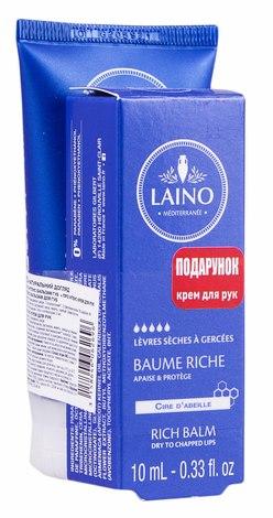Laino Pro Intense Крем для рук 50 мл + Pro Intense Бальзам для губ 10 мл 1 набір
