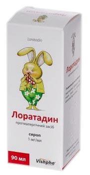 Лоратадин сироп 1 мг/мл 90 мл 1 флакон