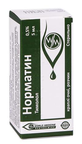 Норматин краплі очні 0,5 % 5 мл 1 флакон