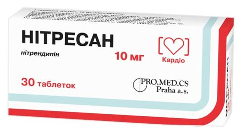 Нітресан таблетки 10 мг 30 шт