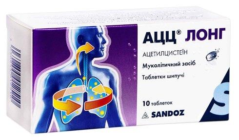 АЦЦ Лонг таблетки шипучі 600 мг 10 шт