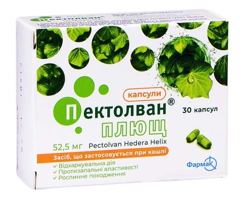 Пектолван плющ капсули 52,5 мг 30 шт
