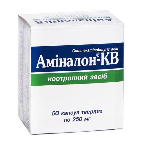 Аміналон-КВ капсули 250 мг 50 шт