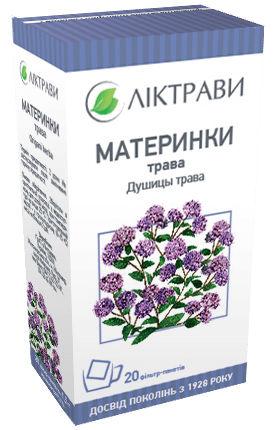 Материнки трава Ліктрави 1,5 г 20 фільтр-пакетів