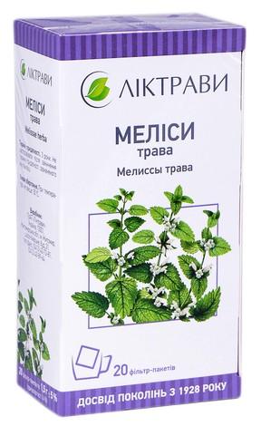 Ліктрави Меліси трава 1,5 г 20 фільтр-пакетів