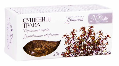 Naturalis Сушениці трава фіточай 25 г 1 пачка