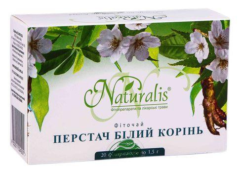 Naturalis Перстач білий корінь фіточай 1,5 г 20 фільтр-пакети
