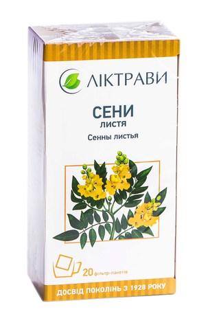 Сени листя листя 20 фільтр-пакетів