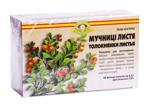 Мучниці листя Ліктрави листя 2 г 20 фільтр-пакетів