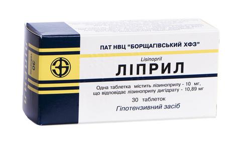 Ліприл таблетки 10 мг 30 шт