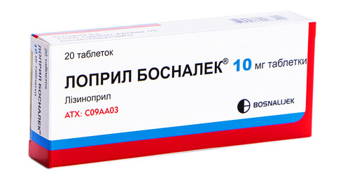 Лоприл Босналек таблетки 10 мг 20 шт