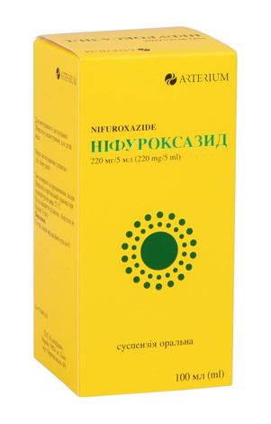 Ніфуроксазид суспензія оральна 200 мг/5 мл  100 мл 1 флакон