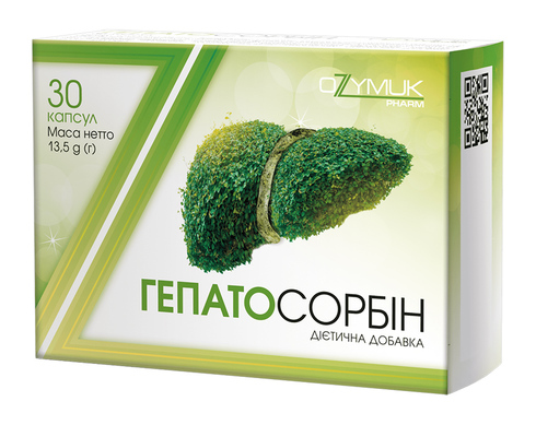 Гепатосорбін капсули 450 мг 30 шт