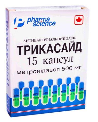 Трикасайд капсули 500 мг 15 шт