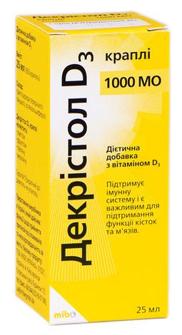 Декрістол D3 краплі 1000 МО 25 мл 1 флакон