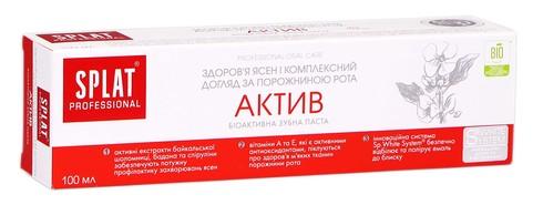Splat Professional Зубна паста Актив 100 мл 1 туба