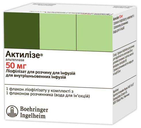 Актилізе ліофілізат для розчину для інфузій 50 мг 1 флакон