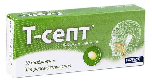 Т-Септ таблетки для розсмоктування 3 мг 20 шт