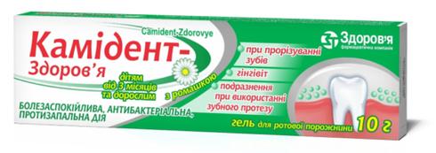 Камідент Здоров'я гель для ротової порожнини 10 г 1 туба