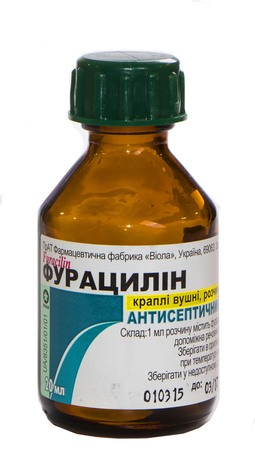 Фурацилін краплі вушні 0,066 % 20 мл 1 флакон