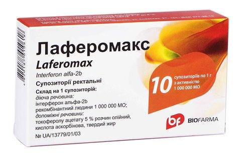 Лаферомакс супозиторії ректальні 1000000 МО 10 шт