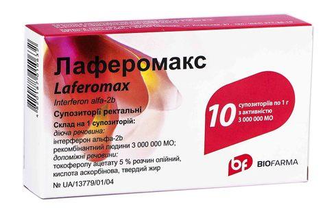Лаферомакс супозиторії ректальні 3000000 МО 10 шт