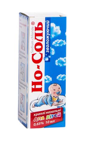 Но-Соль зволожуючий для дітей краплі назальні 0,65 % 10 мл 1 флакон