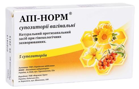 Апі-норм супозиторії вагінальні 5 шт