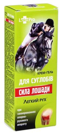 Сила лошади для суглобів крем-гель 75 мл 1 туба