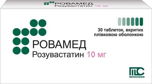Ровамед таблетки 10 мг 30 шт
