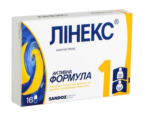 Лінекс капсули 16 шт