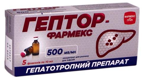Гептор Фармекс концентрат для інфузій 500 мг/мл 10 мл 5 флаконів