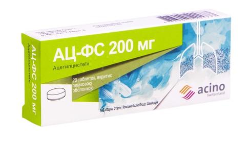АЦ-ФС таблетки 200 мг 20 шт