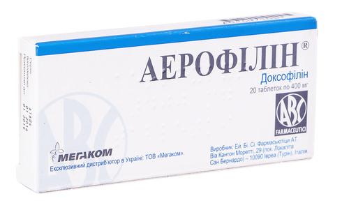 Аерофілін таблетки 400 мг 20 шт