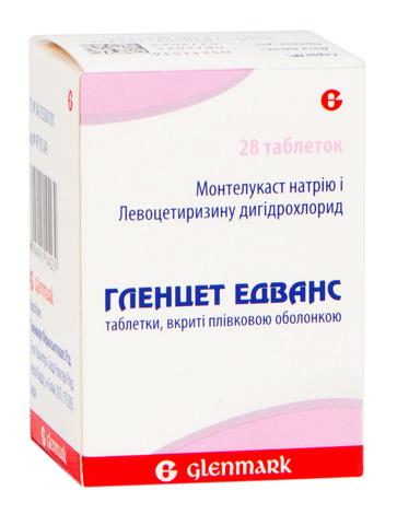 Гленцет Едванс таблетки 28 шт