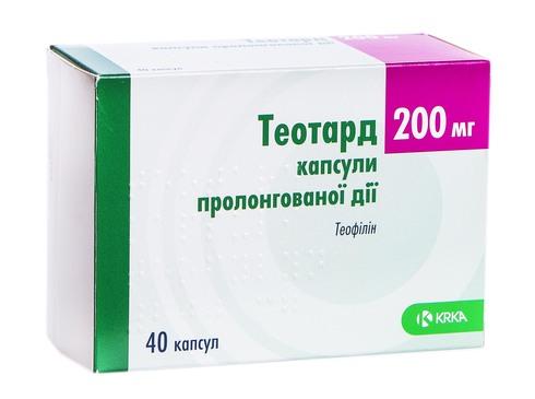Теотард капсули 200 мг 40 шт