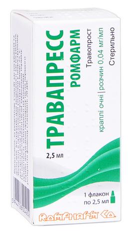 Травапресс Ромфарм краплі очні 0,04 мг/мл 2,5 мл 1 флакон
