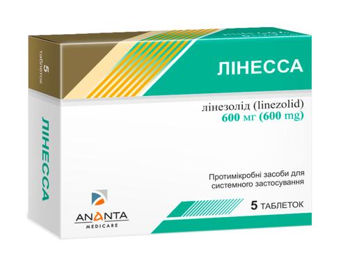 Лінесса таблетки 600 мг 5 шт
