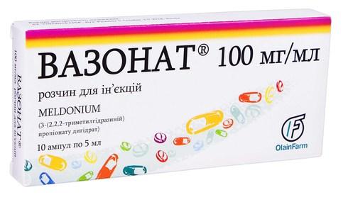 Вазонат розчин для ін'єкцій 100 мг/мл 5 мл 10 ампул