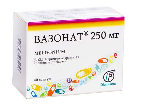 Вазонат капсули 250 мг 40 шт