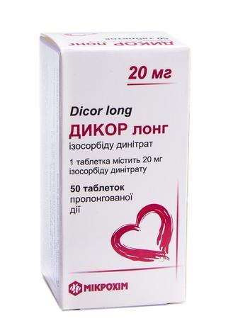 Дикор лонг таблетки 20 мг 50 шт 1 банка