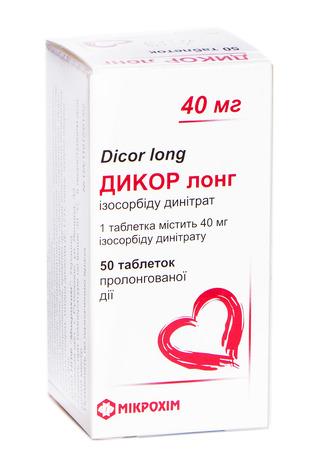Дикор Лонг таблетки 40 мг 50 шт