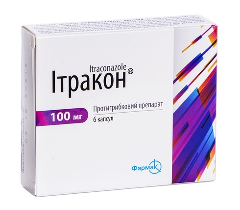 Ітракон капсули 100 мг 6 шт