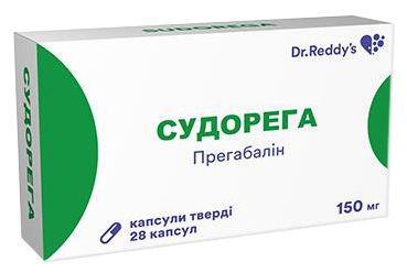 Судорега капсули 150 мг 28 шт