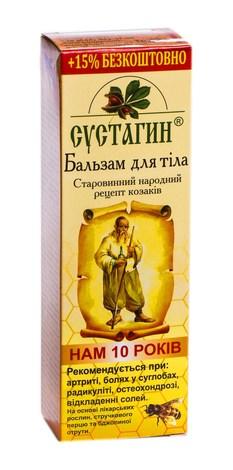 Triuga Сустагін бальзам для тіла 75 г 1 туба