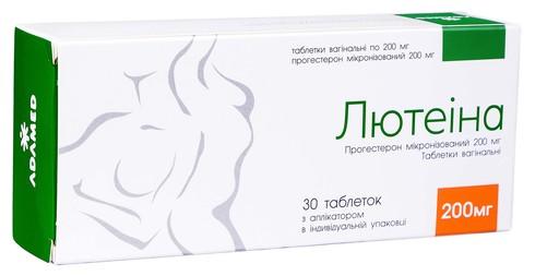 Лютеіна таблетки вагінальні 200 мг 30 шт