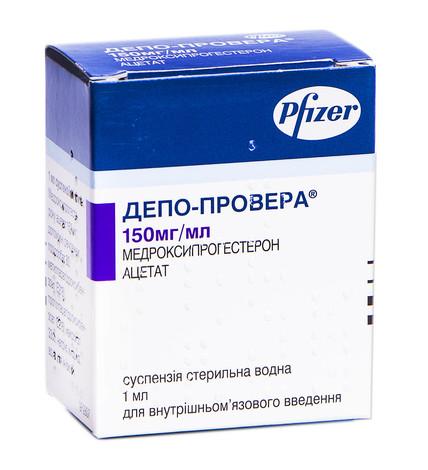 Депо-Провера суспензія для ін'єкцій 150 мг/мл 1 мл 1 ампул